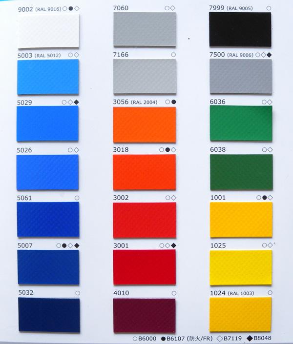 堆积门颜色选择