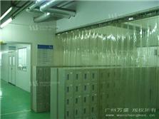 门帘,透明门帘,PVC门帘