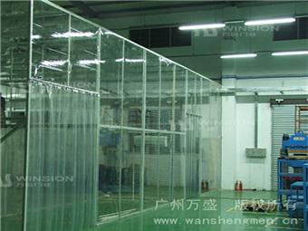 水晶软板,透明水晶软板