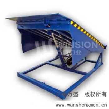 液压式卸货平台