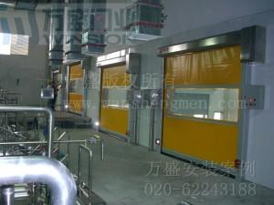 广州光明乳业有限公司快速卷门安装案例