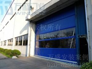 东莞双叶金属制品有限公司安装案例