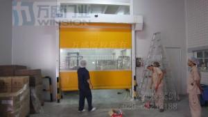 浙江加多宝饮料有限公司快速卷门安装案例