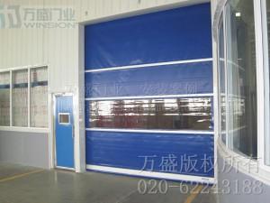 维达北方纸业(四川)有限公司