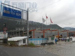 农夫山泉(建德)新安江饮料有限公司