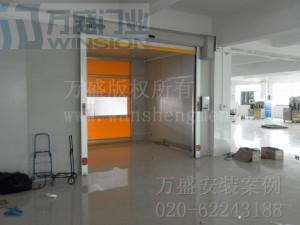 北京加多宝饮料有限公司快速卷门安装案例