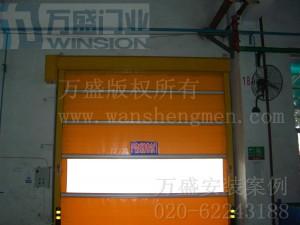 东风柳州汽车有限公司快速卷门安装案例