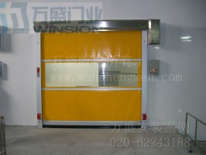 广州益力多乳品有限公司快速卷门安装案例