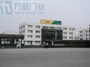 广州顶益食品有限公司安装案例