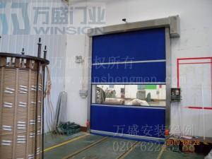广州广高变压器有限公司安装案例