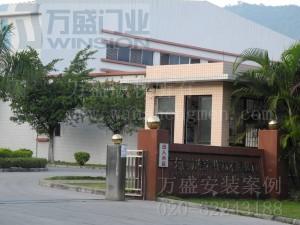 广东南方特种铜材有限公司安装案例