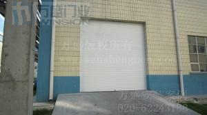 东莞玖珑纸业有限公司安装案例