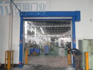 广州今仙电机有限公司安装案例